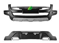 Диффузор переднего и заднего бампера Ford Ecosport 2013+