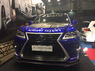 Обвес Eight Star от Double Eight Lexus LX 570 2016+ (Япония)