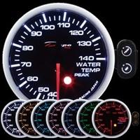 Датчик DEPO 52мм 7 цветов water temp (температура воды)
