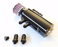 Маслоуловитель Baffled с фильтром (0,25л)