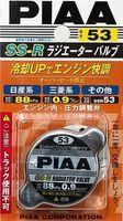 Крышка радиатора PIAA SS-R 53
