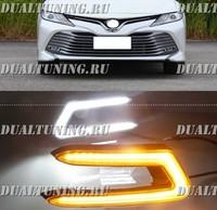 Дневные ходовые огни + поворотник Toyota Camry V70 2018