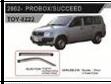 Ветровики - дефлекторы окон Toyota Probox NCP5# 2002+ (TXR Тайвань)