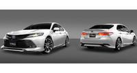 """Аэродинамический обвес """"TRD"""" для Toyota Camry V70 (оригинал)"""
