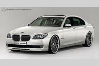 Накладка на передний бампер Auto Couture Noble Line для BMW 7-series (F01/02)
