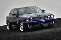 Аэродинамический обвес WALD Black Bison Edition для Jaguar XJ (X350) 2003-2008