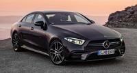 Обвес CLS53 AMG для Mercedes CLS C257
