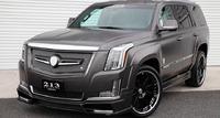 Обвес Next Nation для Cadillac Escalade