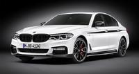Аэродинамический обвес M Performance для BMW 5er G30 G31