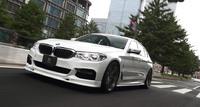Аэродинамический обвес 3D Design для BMW 5er G30 G31