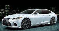 Обвес Modellista для Lexus LS350 LS500