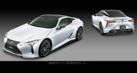 Обвес TRD для Lexus LC500