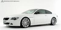 Аэродинамический обвес Auto Couture для BMW 6er E63 E64