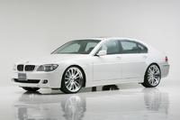 Аэродинамический обвес WALD Sports Line для BMW 7er E65 E66 (рестайлинг)
