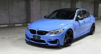 Обвес 3D Design для BMW M3 F80