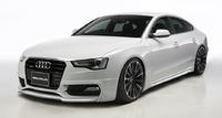 Аэродинамический обвес WALD для Audi A5 8T