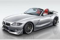 Аэродинамический обвес Kenstyle для BMW Z4 (E85)