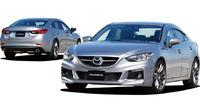 Аэродинамический обвес Autoexe для Mazda 6 / Atenza GJ