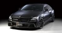 Обвес WALD Black Bison для Mercedes CLS C218