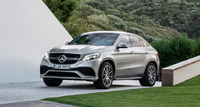 Обвес GLE63 AMG для Mercedes GLE Coupe C292