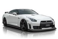 Аэродинамический обвес VeilSide для Nissan GT-R