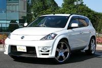Аэродинамический обвес Elford для Nissan Murano (Z50)