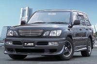 Аэродинамический обвес Jaos для Toyota Land Cruiser Cygnus