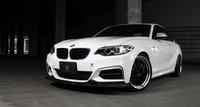Обвес 3D Design для BMW F22