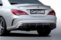 Глушитель Carlsson для Mercedes CLA-Class C117