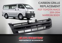 Решетка радиатора карбон Toyota Hiace 2010-2017