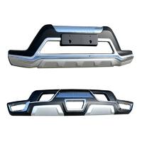 Диффузор переднего и заднего бампера Nissan X-Trail T32 2014+