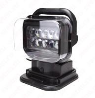 Фараискатель 360гр 50w светодиодный на радиоуправлении черный