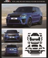 Рестайлинг комплект Land Rover Range Rover Sport SVR 2014 в 2018