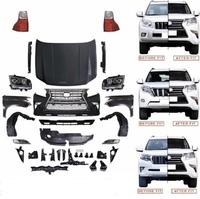 Комплект для переделки Land Cruiser Prado 150 в Lexus GX460