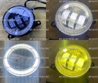 Туманки LED 3 режима (глазки, желтый и белый свет) Suzuki, Honda, Subaru, Mitsubishi