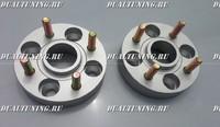 Проставки колесные 4*100 1.5 3см 30мм (4шт)