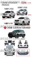 Комплект (рестайлинг) для переделки Land Cruiser Prado 150 в Lexus GX460 2020