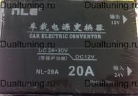 Преобразователь (инвертор) напряжения с 24в на 12в на 15A (с доп. АСС)