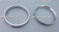 Центровочные кольца в проставки под колеса с ЦО 54.1 на 60.1
