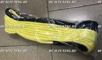 Кевларовый трос (желтый) 10мм * 28м