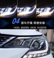 Фары Toyota Mark X GRX130 - GRX135 (2013) рестайлинг