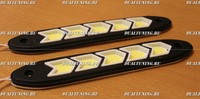 Ходовые огни DRL Стрелки (гибкие)