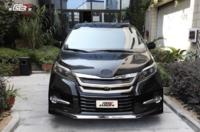 Обвес Toyota Sienna XL30 2010-2014 ASL30, GSL30, GSL35