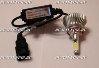 Светодиодные лампочки H11 6000k (2200lum)