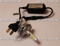 Светодиодные лампочки H4 6000k (2200lum)