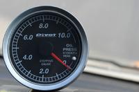 Датчик Pivot Gekko 60мм oil press (давление масла)