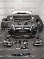 Рестайлинг обвес - комплект Lexus GX 460 из 2010 в 2019, 2020