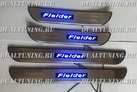 Накладки на пороги с подсветкой (метал) Toyota Corolla Fielder 2007-2014 140-160