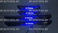 Накладки на пороги с подсветкой (метал) Nissan X-Trail T31 2007-2011