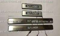 Накладки на пороги с подсветкой (метал) Mitsubishi Outlander 2008-2013